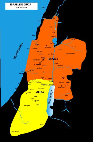 394px-Israele_e_Giuda_svg.png
